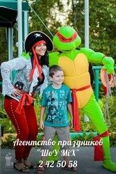 Детский праздник с Супер героями!