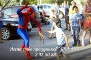 Организация и проведение праздников для детей