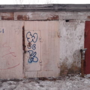 Продам капитальный гараж ул.Матросова