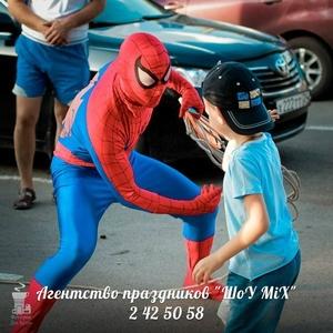 Человек паук, детские праздники.