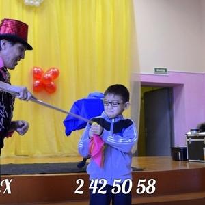 Фокусник волшебник на детский праздник.