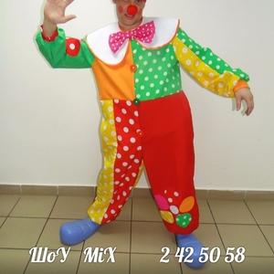 Клоун Клепа на праздник детям.