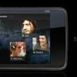 Срочно продам новый Nokia N900.
