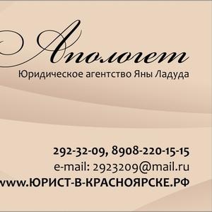 Предоставление юридического адреса