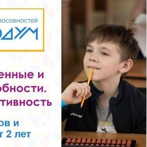 Онлайн-курсы для детей от 5 лет и развивашки для малышей