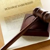 Юридические услуги.Адвокат.Регистрация бизнеса