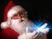 Дед Мороз, Снегурочка, Новый год!
